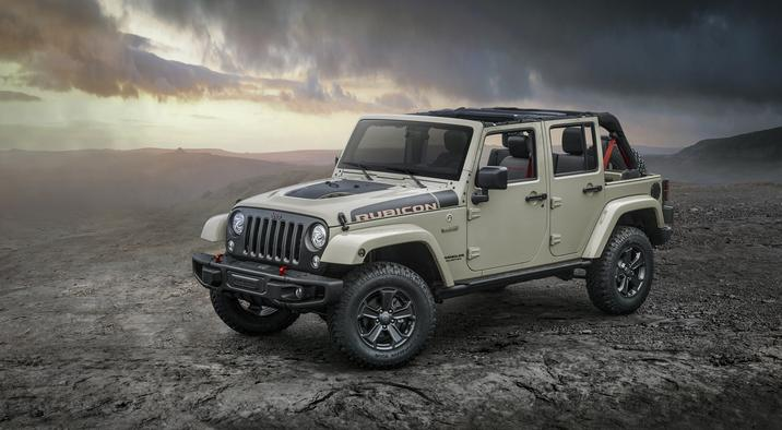 Aventura 2017 Jeep Wrangler Unlimited Rubicon Recon