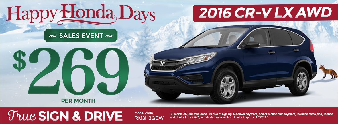 Honda hr v 2015 lease autos post for Inver grove honda coupons