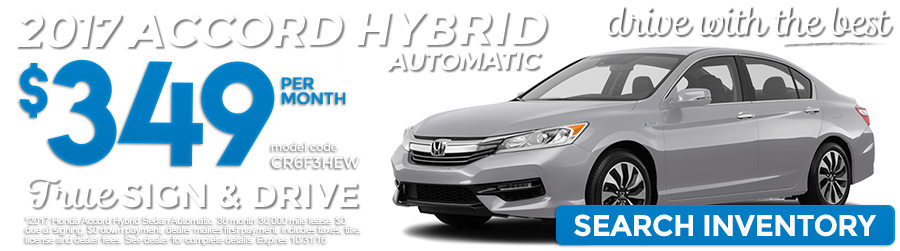 HP-Personal-Oct-Accord-Hybrid-349-v1-2