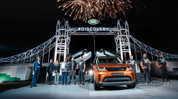 Unveiling of the 2017 Discovery