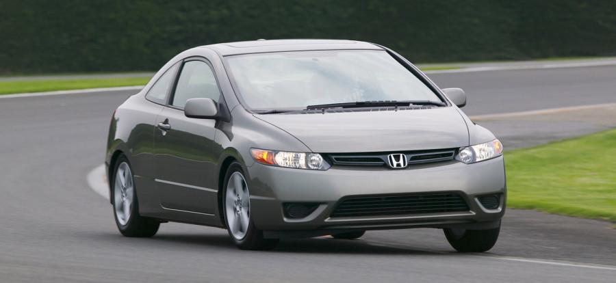 2007 Honda Civic - Local Used Car Dealerships