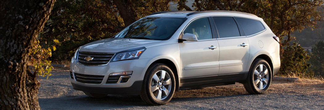 2015 Chevy Traverse