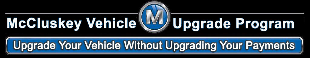 Vehicle Upgrade Logo